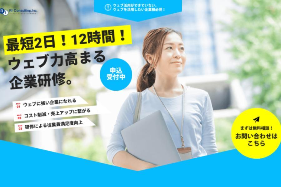 サムネイル画像:企業研修(職業能力開発校)